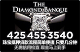 The Diamond Banque