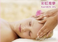 彩虹推拿 New York Rainbow Spa,INC