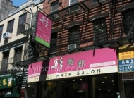 形髮廊 22 Pell Hair Salon