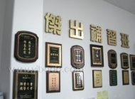 傑出英數補習班 NATIONWIDE MASTER LEARNING CENTRE