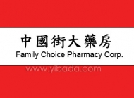 中國街大藥房 Family Plus Pharmacy Corp.