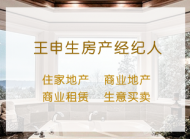王申生 【Skyline Properties Inc.】