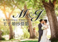 M&J Wedding Photo-San Bruno