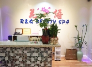 花之语美容中心 (全新装修) R&G Beauty Spa Corp