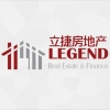 立捷房地产 Legend Real Estate & Finance