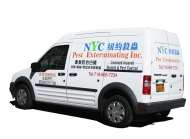 纽约杀虫公司 (NYC PEST EXTERMINATING INC)