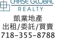 凯业地产  Chase Global Realty
