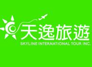 天逸国际旅游公司   skyline international tour INC