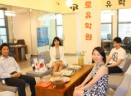 钟路留学   Chongro Overseas Educational Institute
