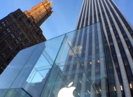 苹果公司旗舰店   Apple Store, Fifth Avenue