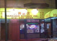 大兴饭店(MANDARIN KITCHEN)