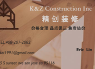K&Z Construction Inc.精创装修