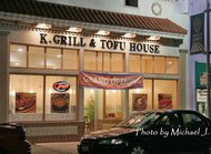 K. Grill & Tofu House