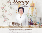 Mercy Acupuncture and Massage Center
